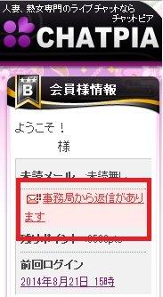 image::CPjimukyoku.jpg