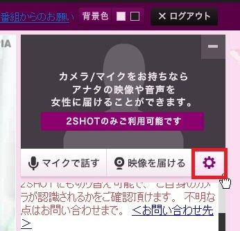 image::camera1.jpg