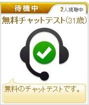 image::chattestlogo.jpg