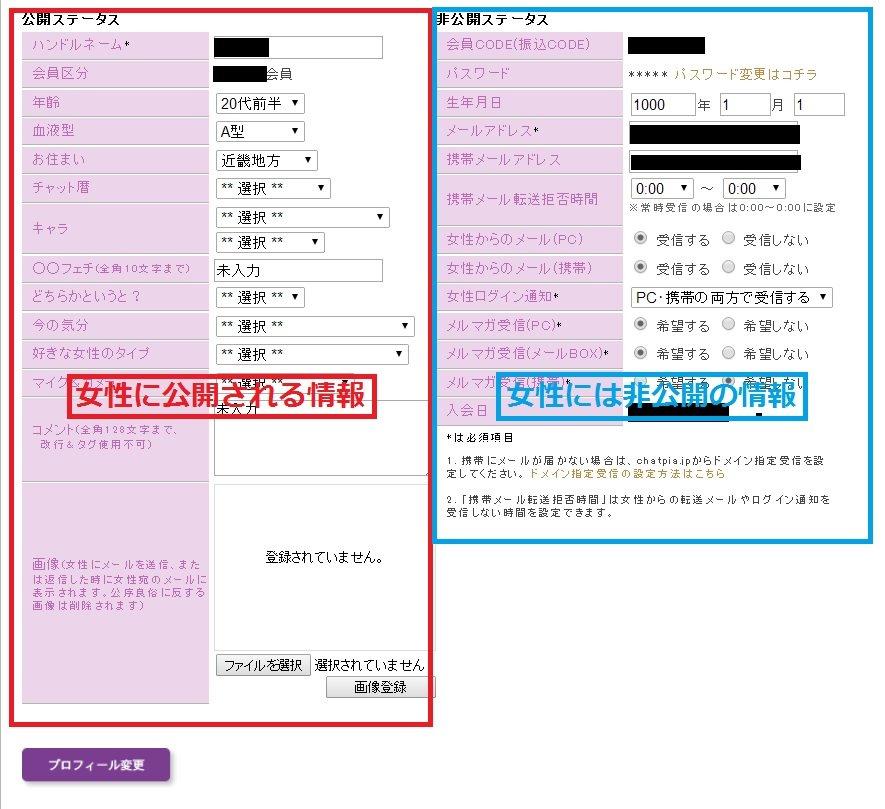 image::profile.jpg