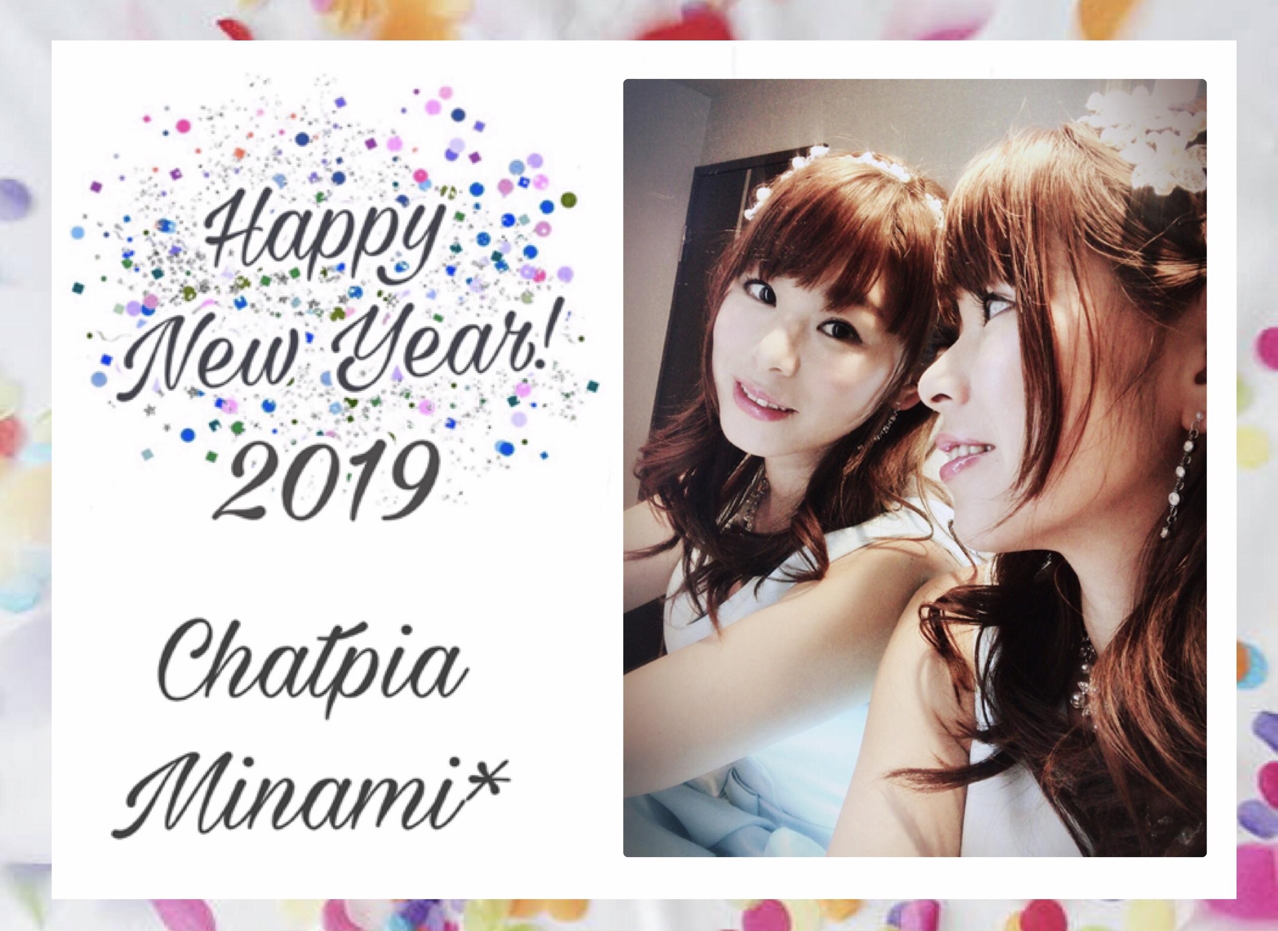 謹賀新年🎍 みなみ*さんの日誌写真