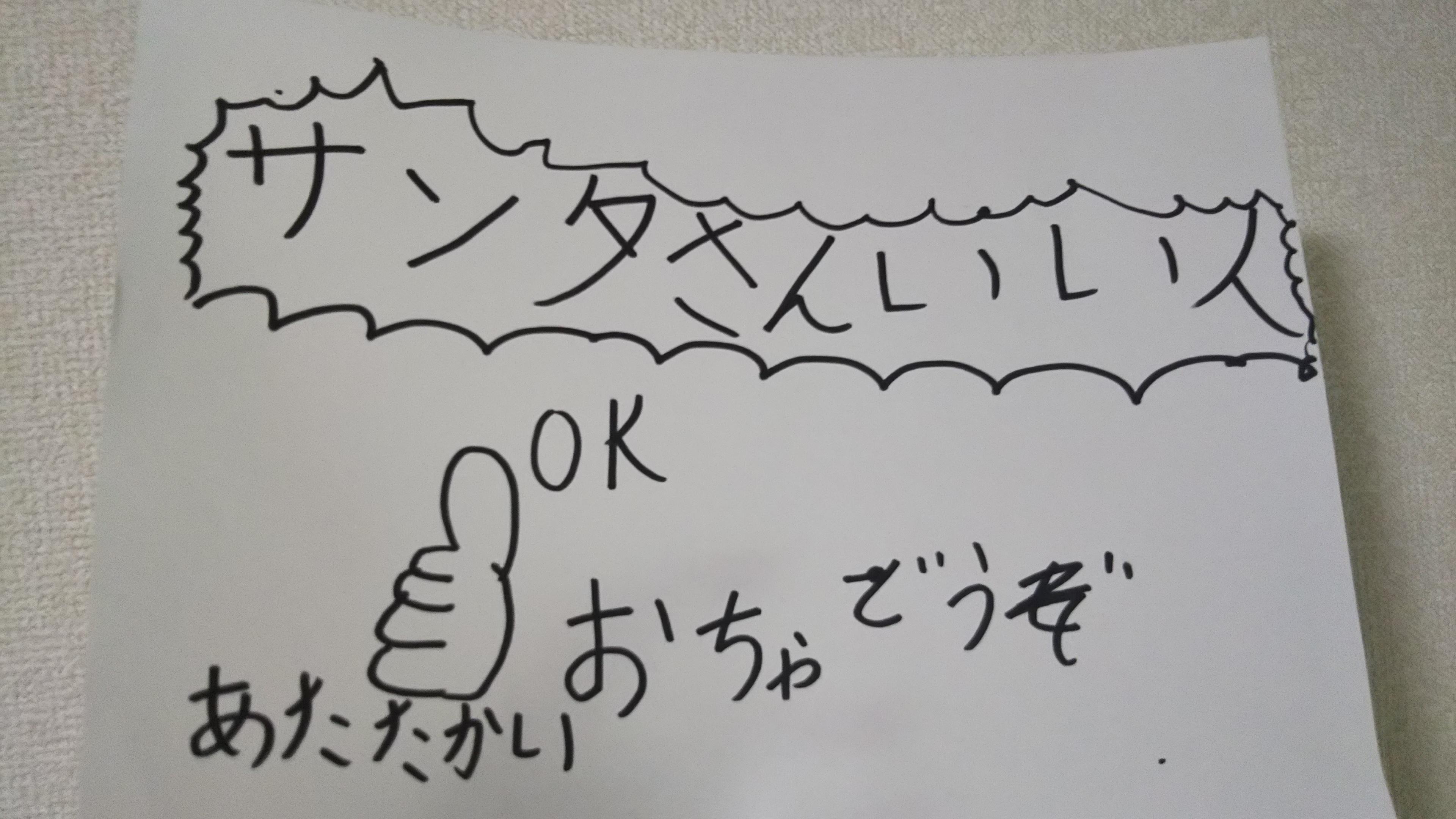よいしょしすぎ(笑) ひな☆..さんの日誌写真