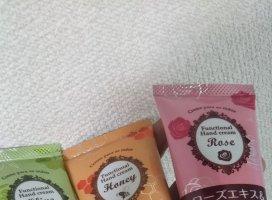 ハンドクリーム|ひな☆..さんの日誌写真
