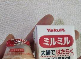 ヤクルトW飲み|ひな☆..さんの日誌写真