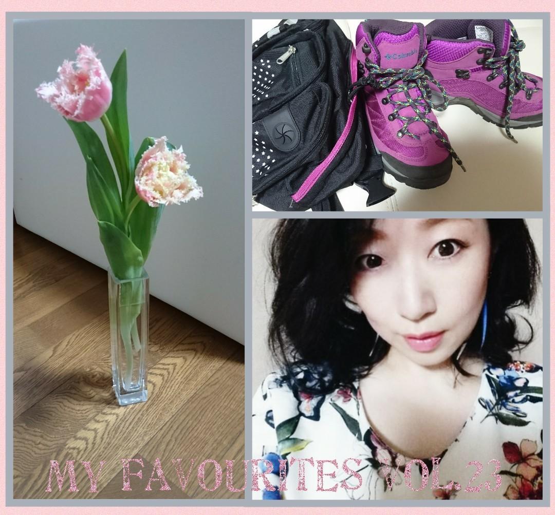 Favorite23|◆かなこ◆さんの日誌写真