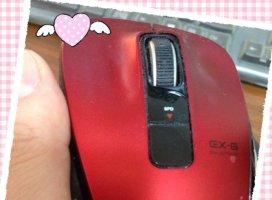 マウスが・・・|◆ひとみん◇さんの日誌写真