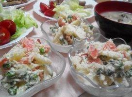 ポテトサラダ|takakoさんの日誌写真