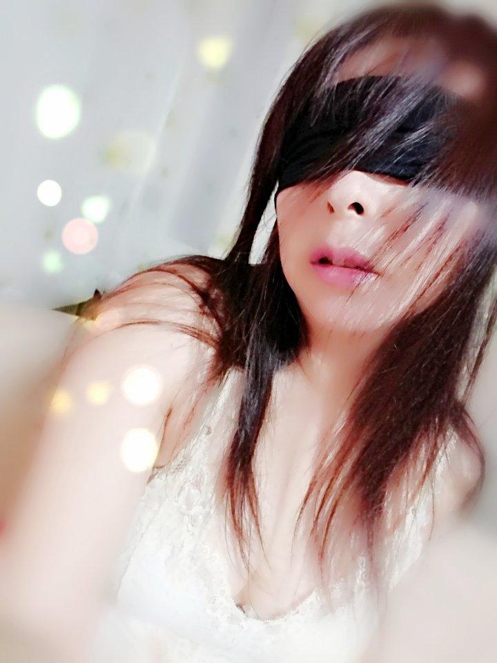 ☆目隠し☆|亜依♪さんの日誌写真