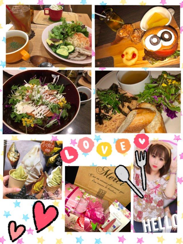おやすみなさ〜い ミサ♡さんの日誌写真