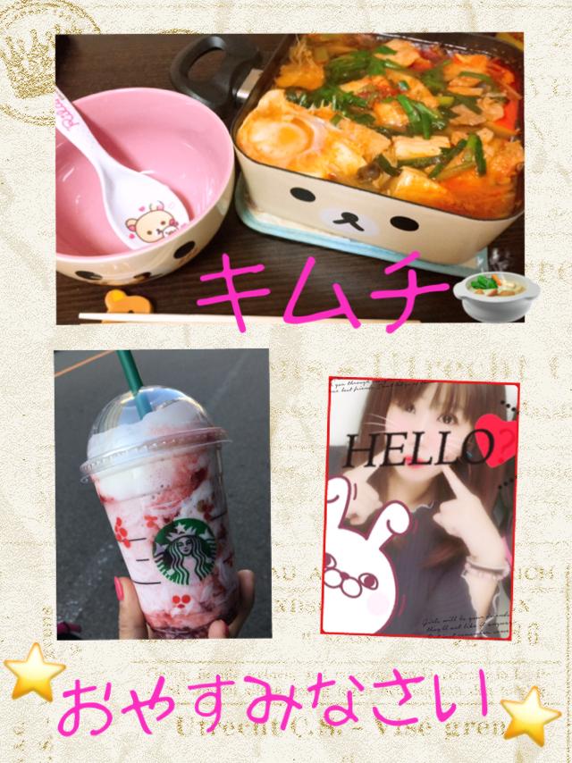 🍲の季節!|ミサ♡さんの日誌写真