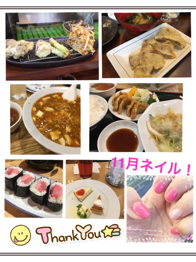 頑張ろ!|ミサ♡さんの日誌写真