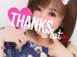 おやすみぃ〜 ミサ♡さんの日誌写真