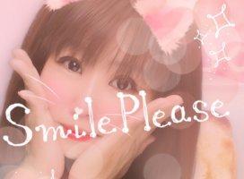 ありがと〜😊|ミサ♡さんの日誌写真