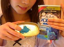 ○莉子○さんの日誌