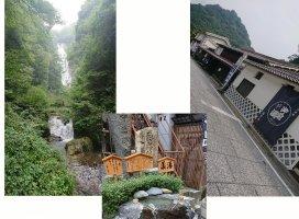湯原温泉旅行|Mariaさんの日誌写真