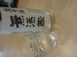 祝い酒(´▽`;)ゞ ☆さかなな☆さんの日誌写真
