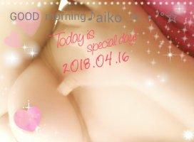shibari… ♪|あいこ+*さんの日誌写真