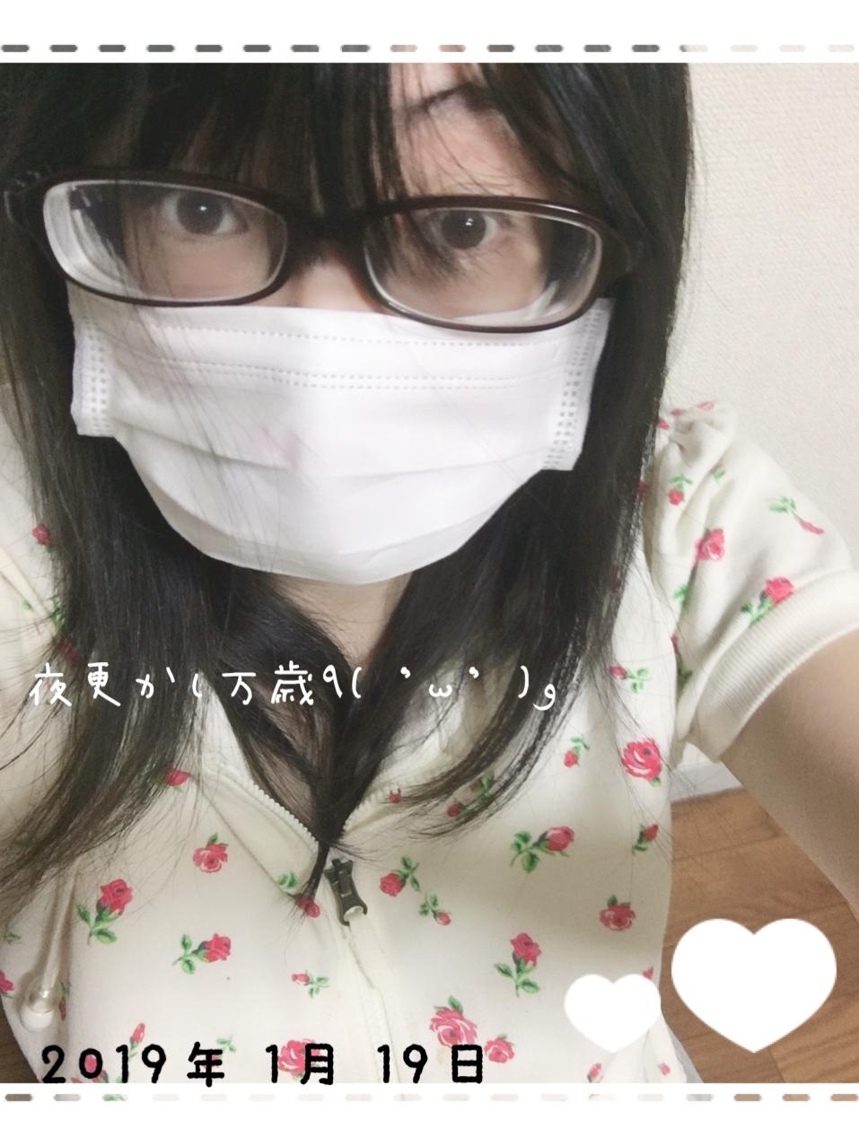 ありがとう★|しゅー//さんの日誌写真