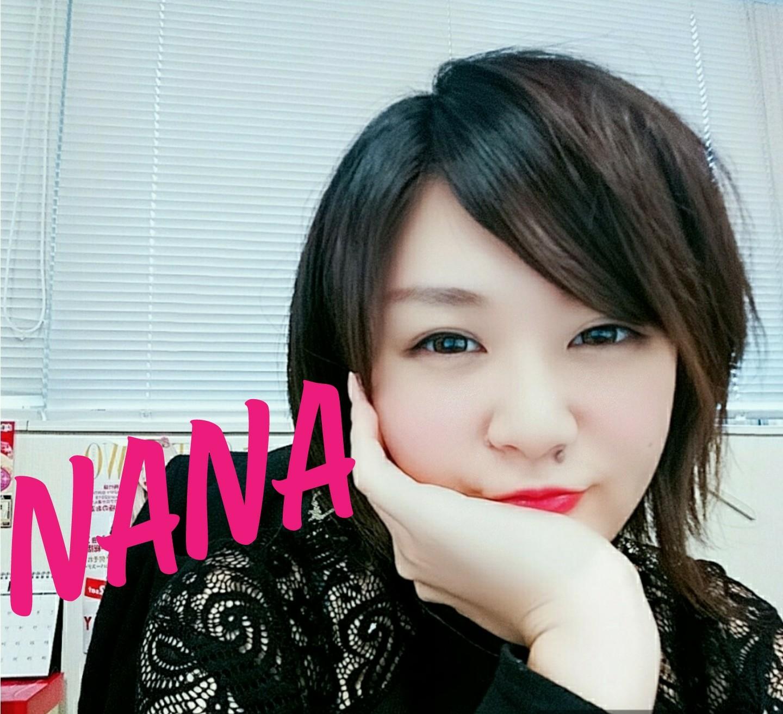 白い巨塔|NANA☆*さんの日誌写真