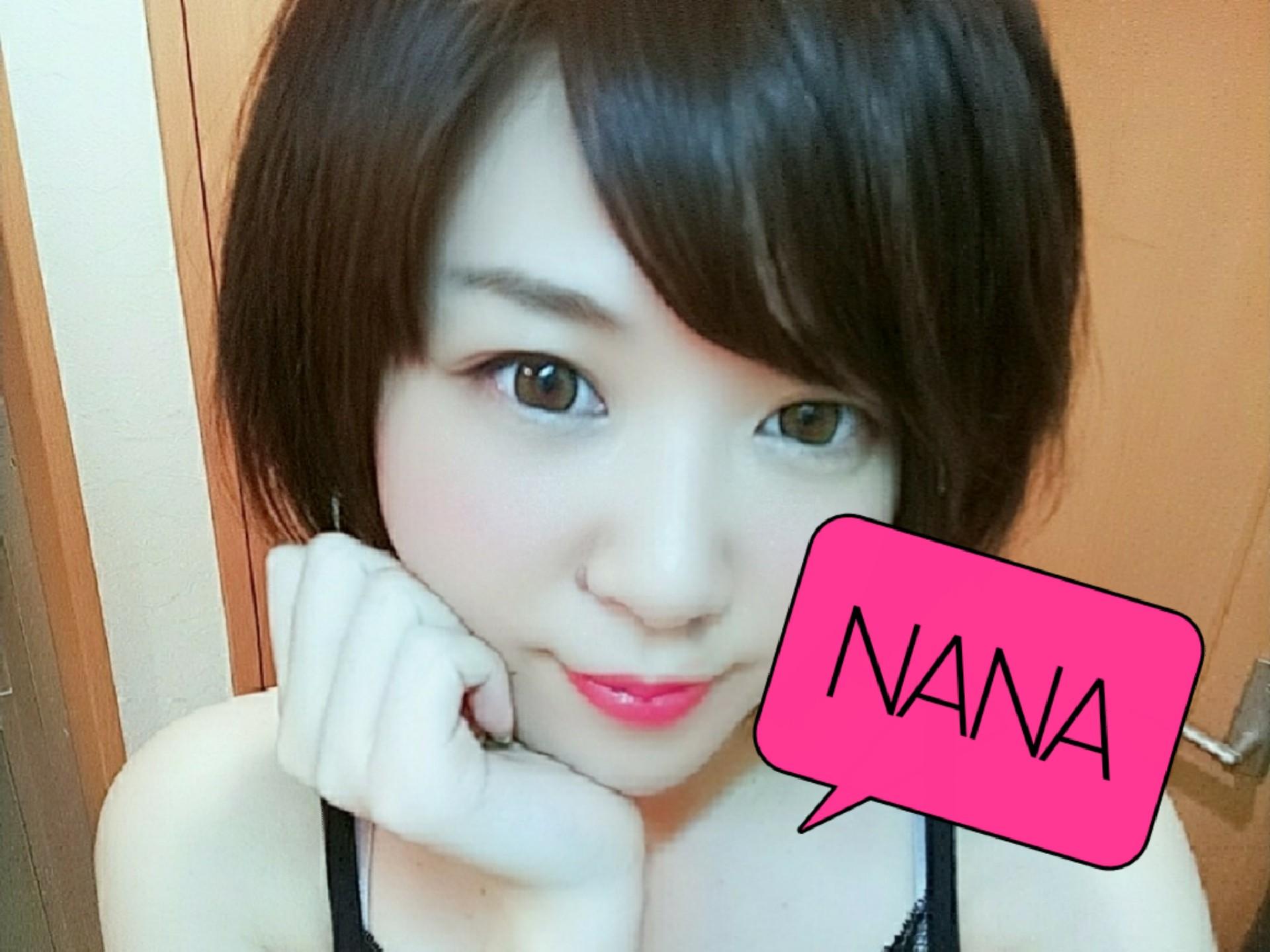らんらんるー!|NANA☆*さんの日誌写真