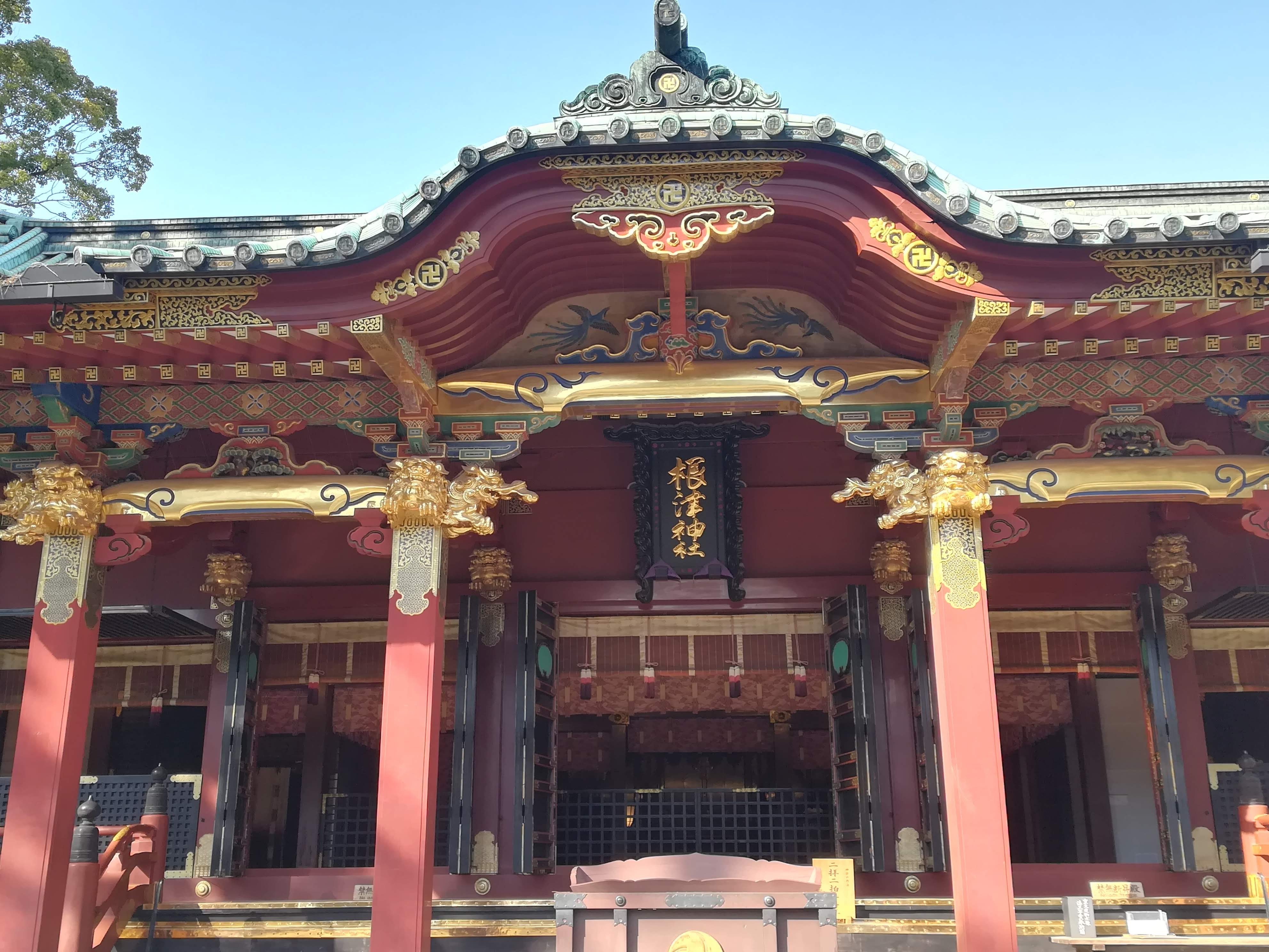 根津神社はどっちだか