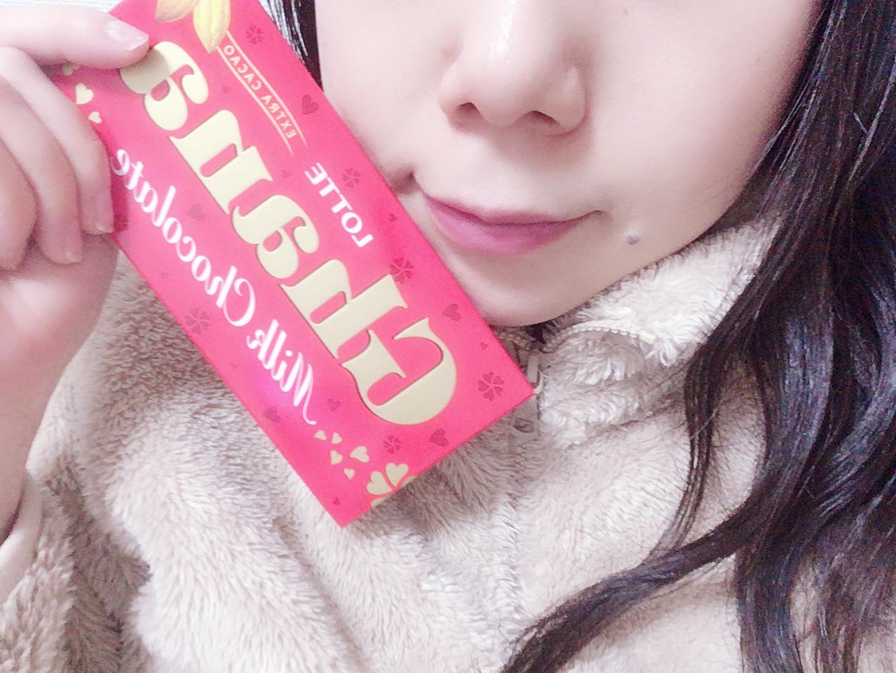 バレンタイン♪|まゆみ♪さんの日誌写真
