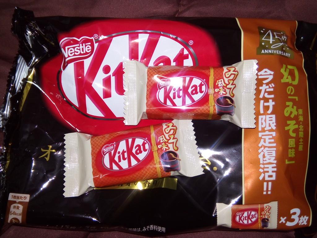人妻さん日誌:今年は義理チョコにキ