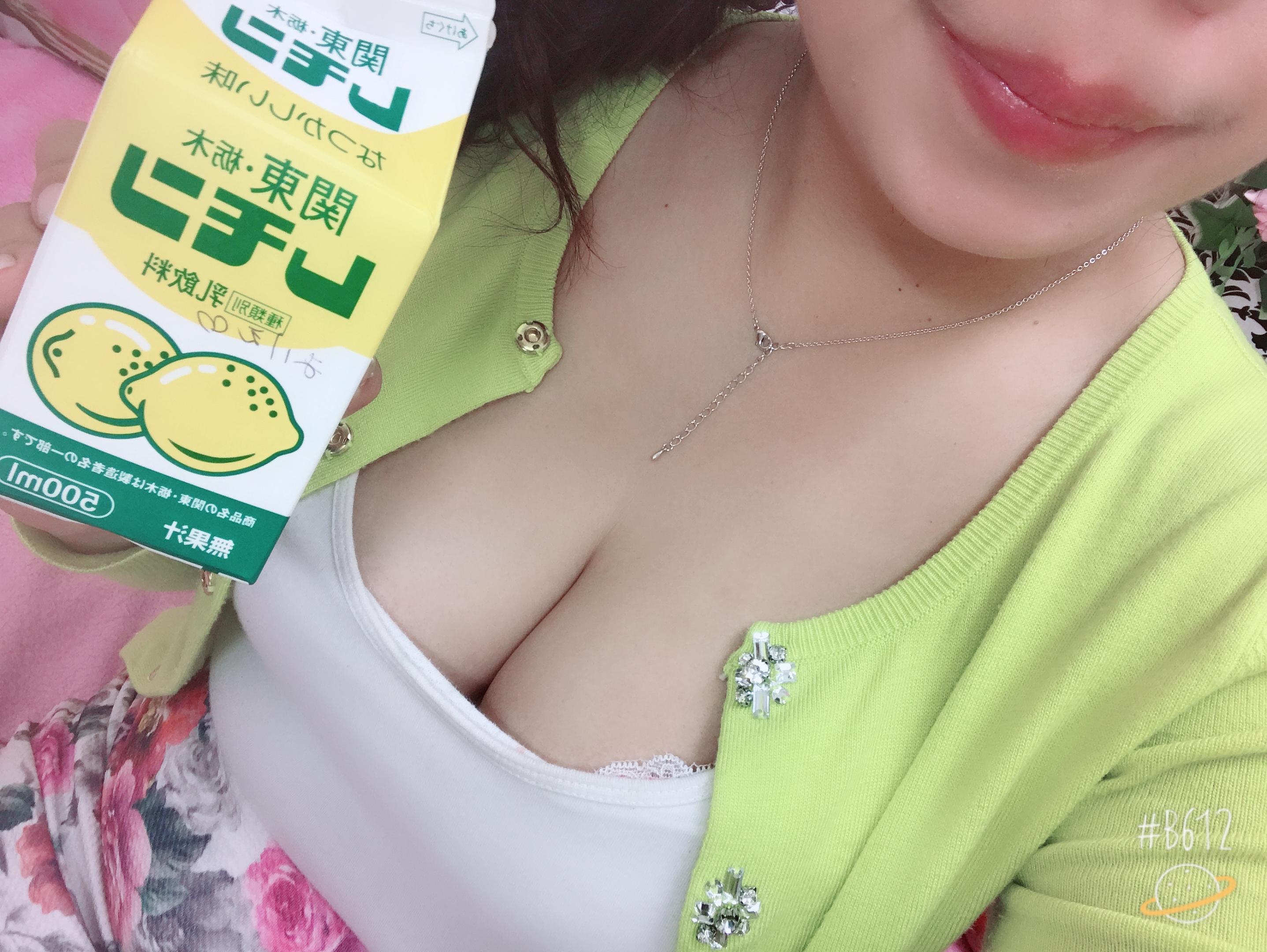 人妻さん日誌:レモン🍋牛乳