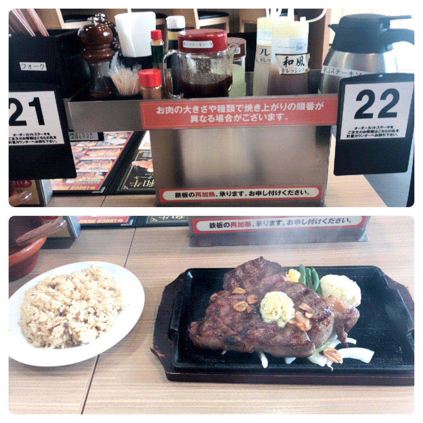 人妻さん日誌:いきなりステーキじゃ