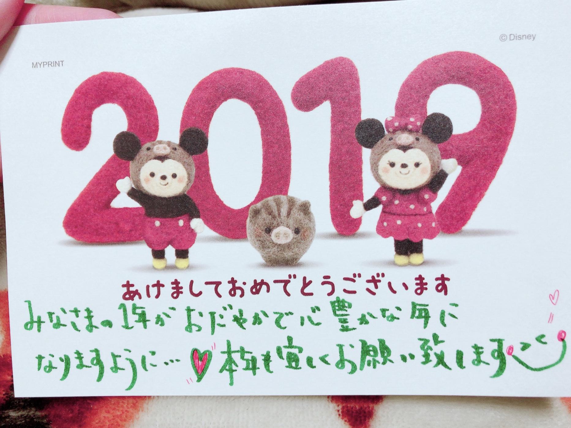 人妻さん日誌:新年明けましておめで